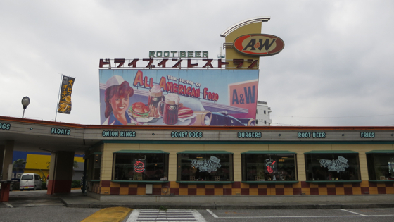 A&W牧港店 - 1.jpg