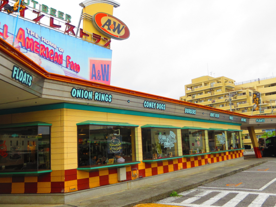 A&W牧港店 - 2.jpg