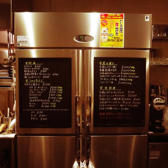 Bar à Boucherie 松原ミート - 05.jpg