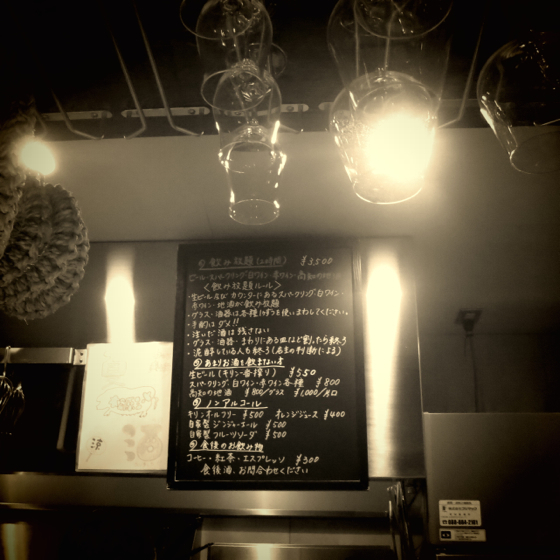 Bar à Boucherie 松原ミート - 06.jpg