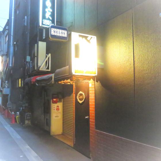 Bar Lupin - 01.jpg