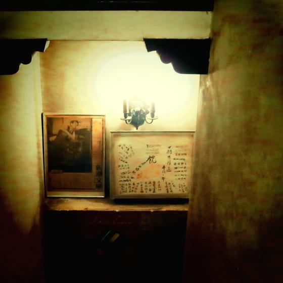 Bar Lupin - 03.jpg