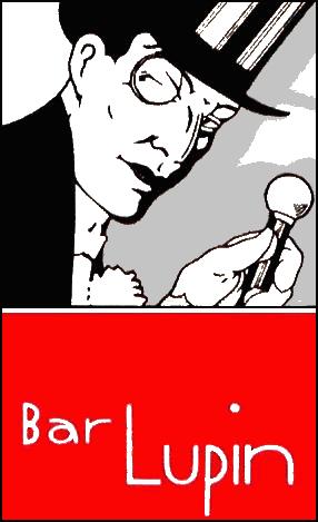 Bar Lupin - 15.jpg