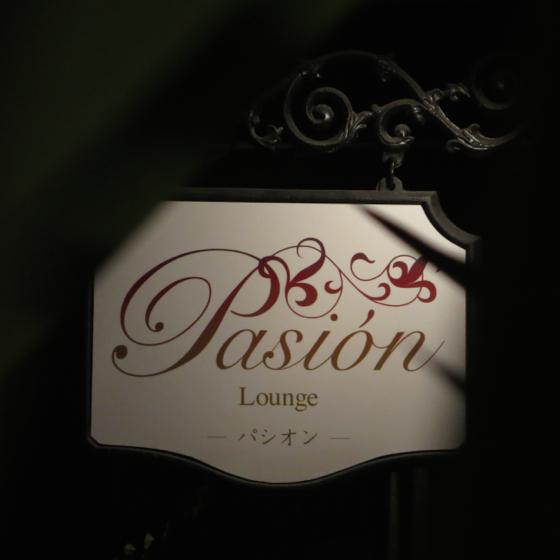Christmas Live @Pasion - 04.jpg