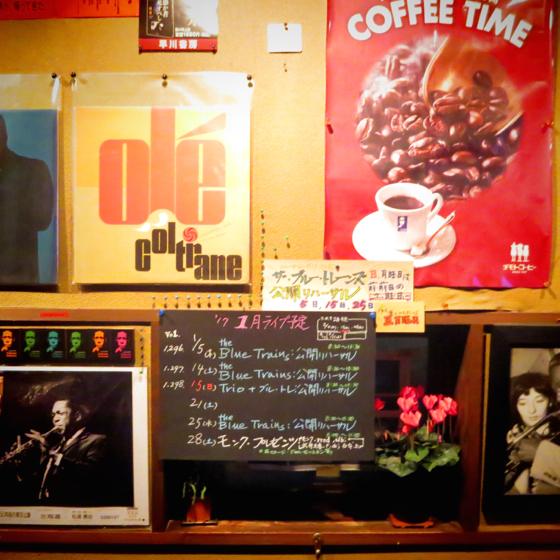 Coltrane Coltrane - 05.jpg
