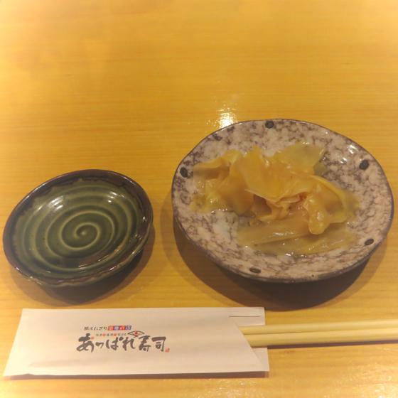 あっぱれ寿司駅東口店 - 06.jpg