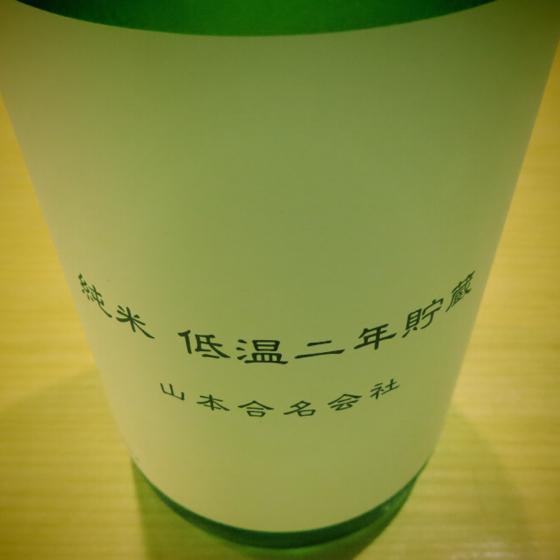 あっぱれ寿司駅東口店 - 36.jpg