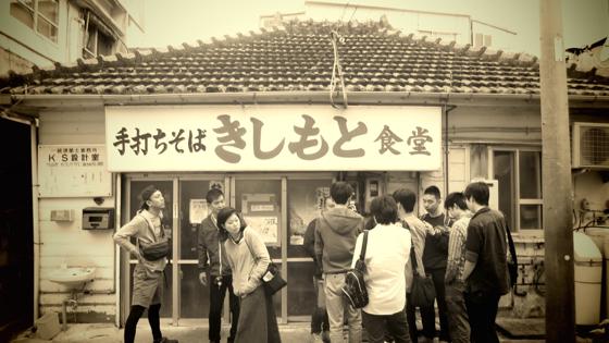 きしもと食堂 - 1.jpg