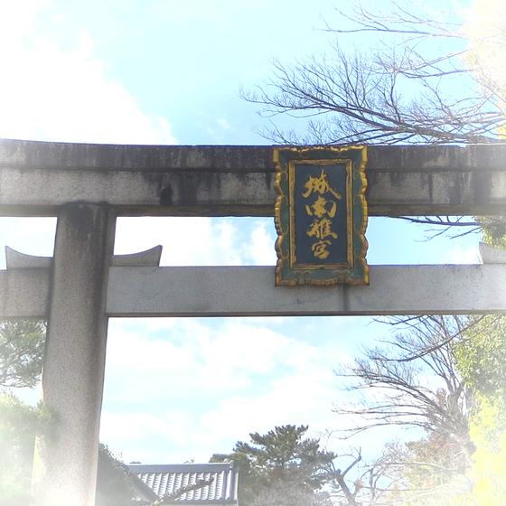 しだれ梅と椿まつり - 02.jpg
