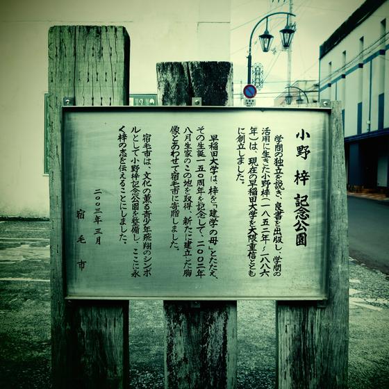 めしや まるせん - 01.jpg