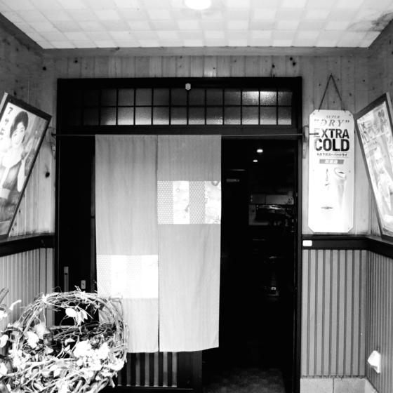 めしや まるせん - 06.jpg