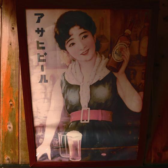 めしや まるせん - 10.jpg