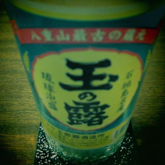 サバニ船 - 09.jpg
