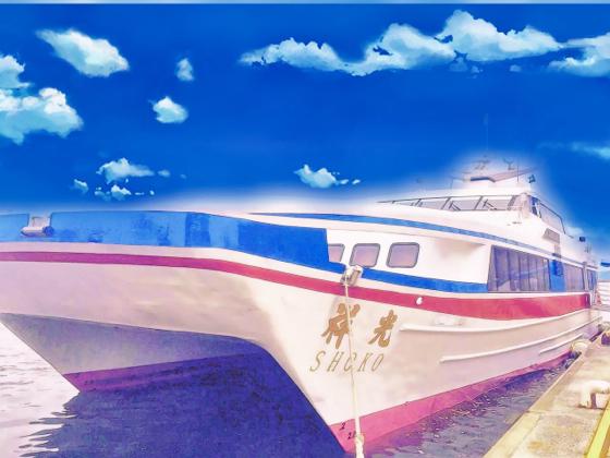 スーパージェット祥光 - 08.jpg