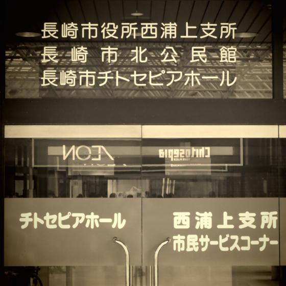 ルー・タバキン&アートクロウ・ジャズアンサンブル - 01.jpg
