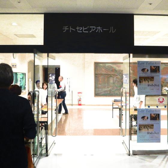 ルー・タバキン&アートクロウ・ジャズアンサンブル - 02.jpg