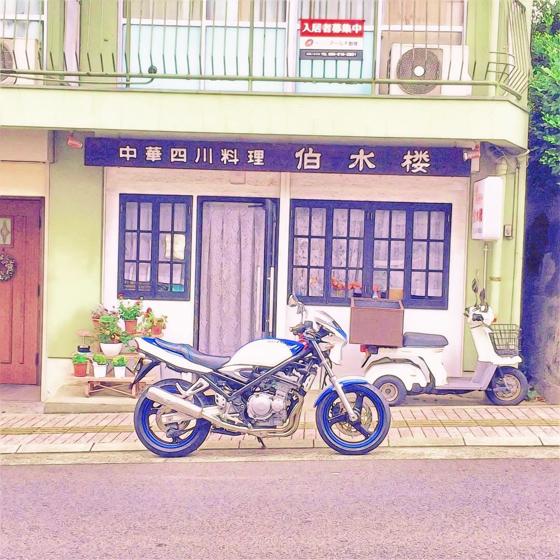 伯水楼 - 09.jpg