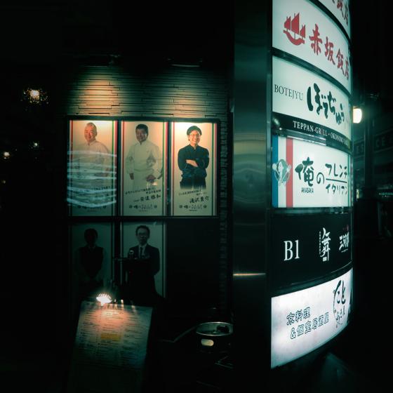 俺のフレンチ・イタリアン - 01.jpg