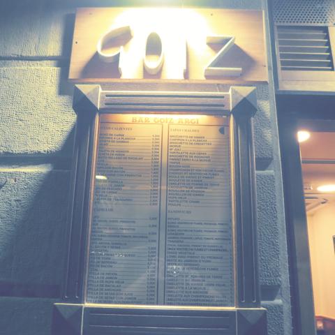 味の散歩道 - 02.jpg