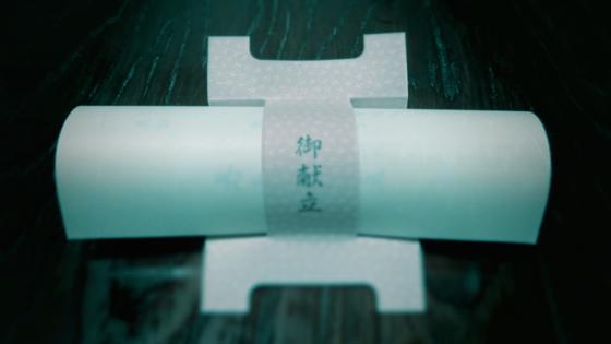 大観荘Dinner - 01.jpg