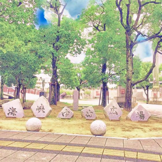 小泉八雲朗読のしらべin赤間神宮 - 02.jpg