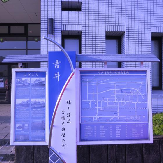 山野修作NYカルテット in Ukiha - 03.jpg