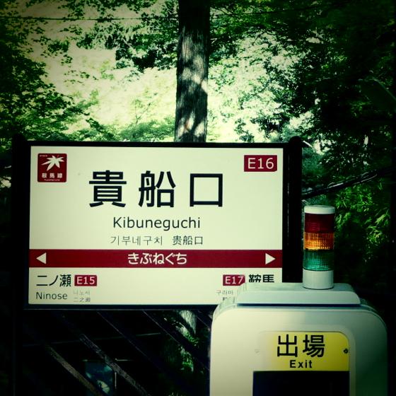 川床 - 05.jpg