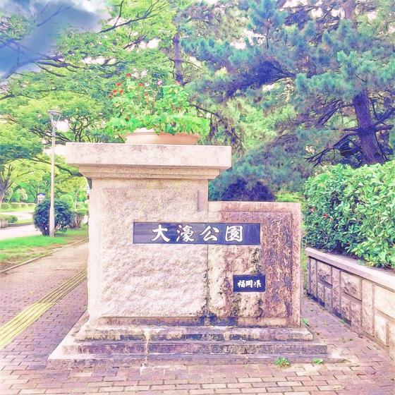 旅の散歩道 - 01.jpg