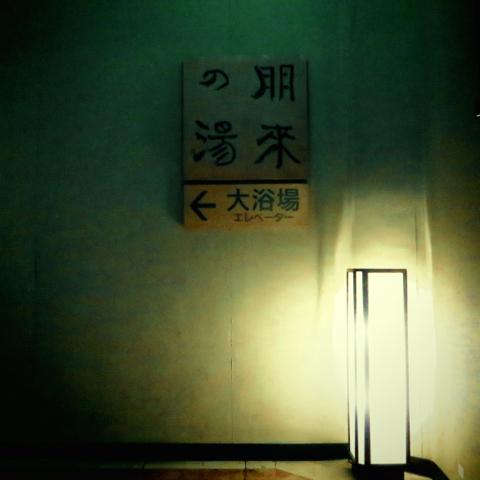 旅の散歩道 - 23.jpg
