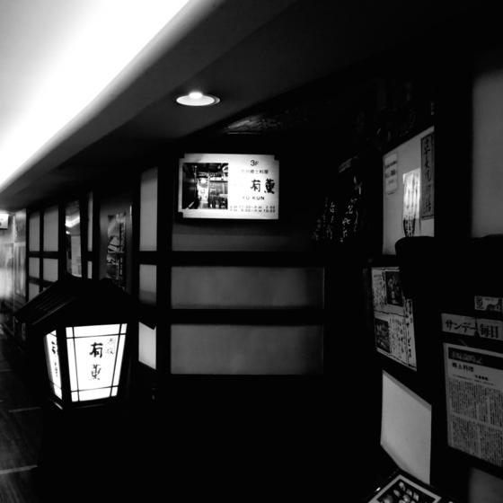 有薫 - 01.jpg