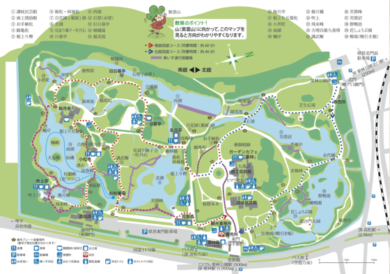 栗林公園 - 01.jpg