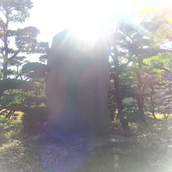 栗林公園 - 36.jpg