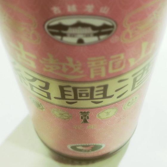 石器料理いしかわ - 16.jpg