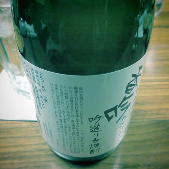 福の花 - 02.jpg