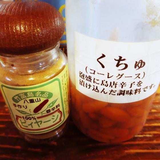 竹乃子 - 4.jpg
