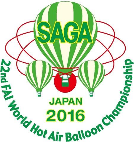 第22回国際航空連盟熱気球世界選手権.jpg