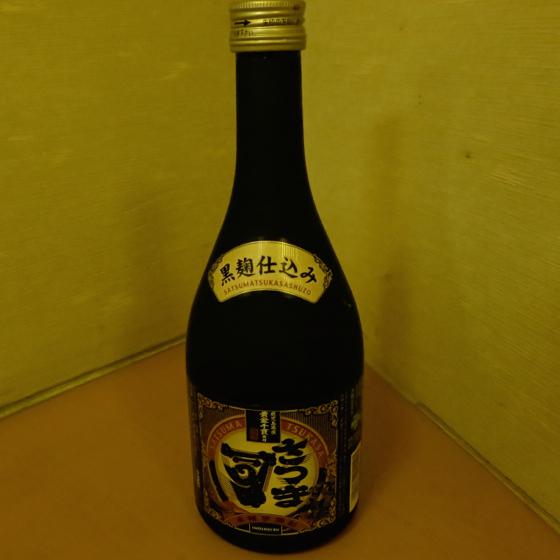 第二力酒蔵 - 10.jpg