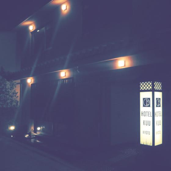納涼床 - 21.jpg
