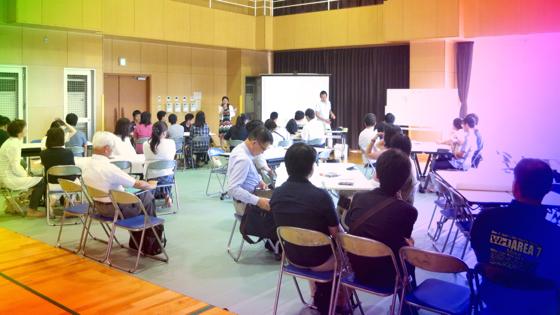 若者が語り合う!大牟田の未来のためにできること - 03.jpg