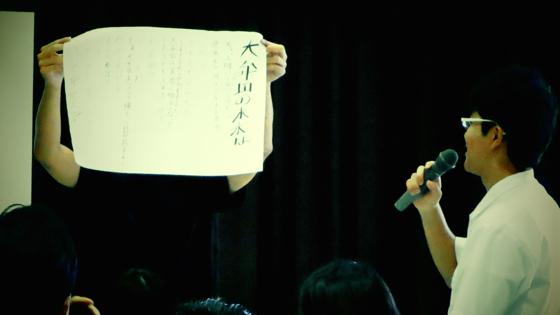 若者が語り合う!大牟田の未来のためにできること - 11.jpg