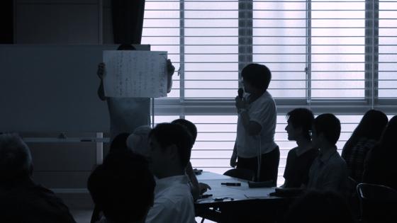 若者が語り合う!大牟田の未来のためにできること - 14.jpg