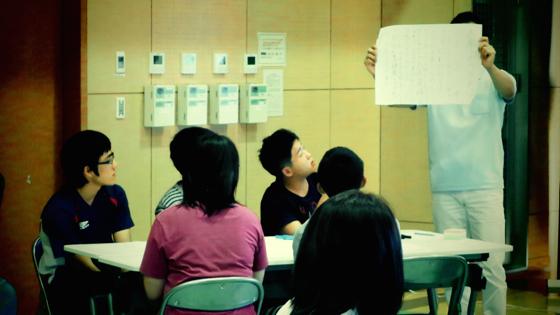 若者が語り合う!大牟田の未来のためにできること - 15.jpg