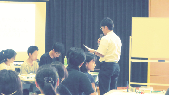 若者が語り合う!大牟田の未来のためにできること - 17.jpg