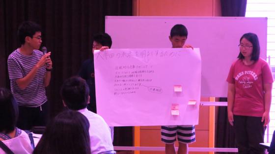 若者が語り合う!大牟田の未来のためにできること - 26.jpg