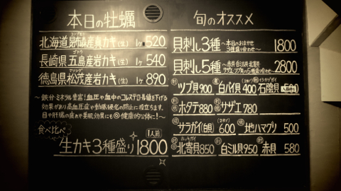 貝や しるひ - 04.jpg