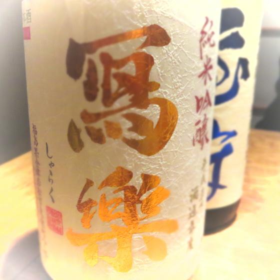 酒合 - 11.jpg