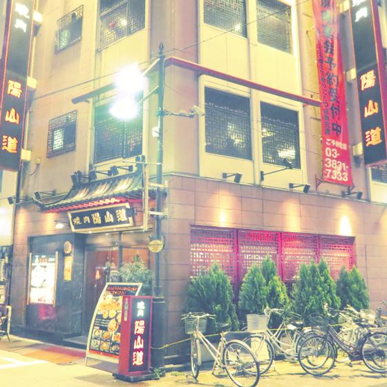 陽山道 - 03.jpg