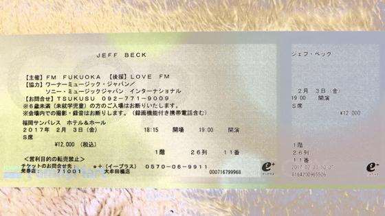 Jeff Beck - 04.jpg