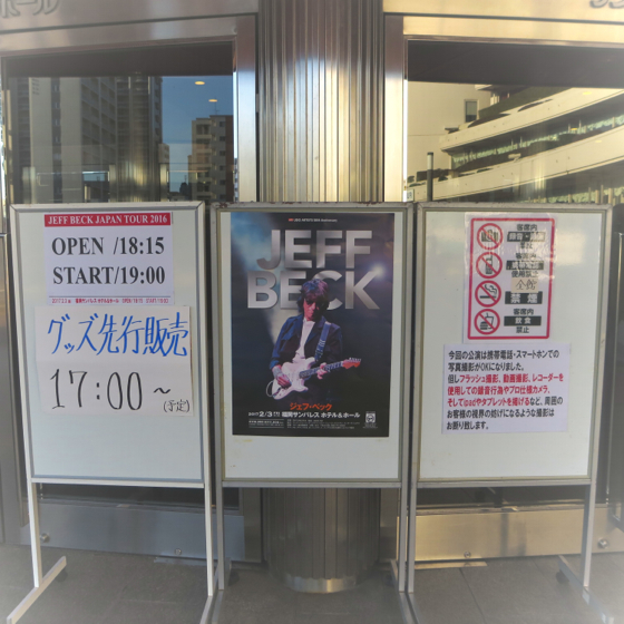 Jeff Beck - 05.jpg