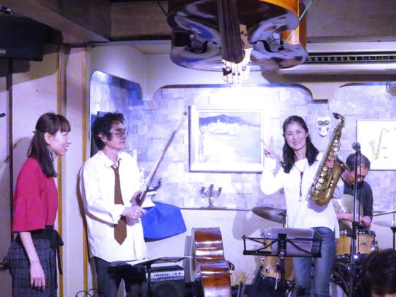 Plays Jazz Standerds - 34.jpg